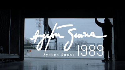 кадр из ролика «Sound of Honda – Ayrton Senna 1989»