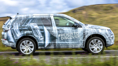 тизер Land Rover Discovery Sport
