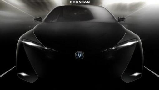 Тизер электрокара Changan