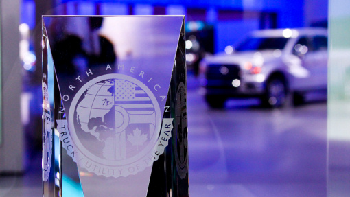 Приз конкурса North American Car and Truck/Utility of the Year