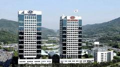 ����-�������� Hyundai � Kia Motors
