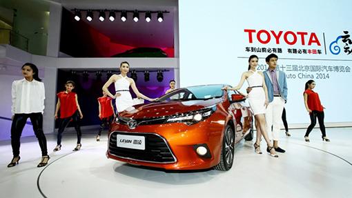 Стенд Toyota