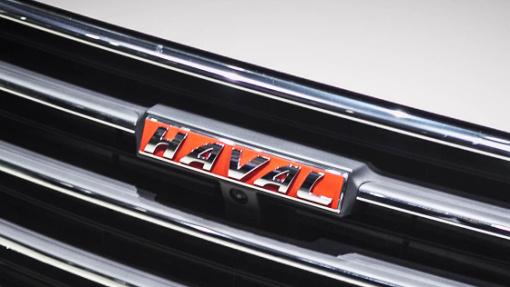 Китайский Haval намерен открыть свой автозавод под Тулой в 2018 году