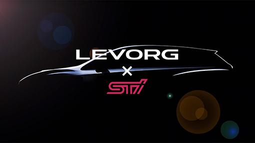 Тизер Subaru Levorg STi