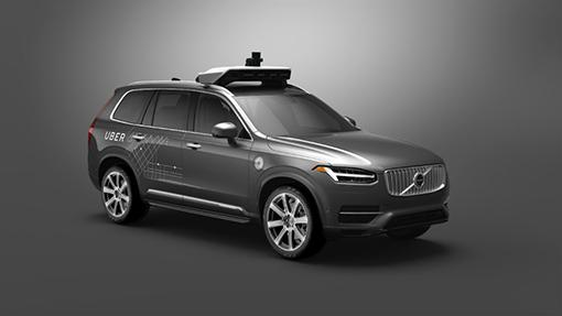Uber будет бесплатно возить пассажиров вСША вбеспилотных авто