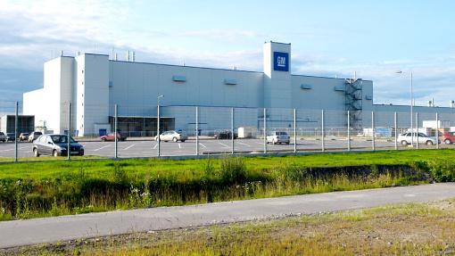 Дженерал моторс нестал торговать петербургский завод