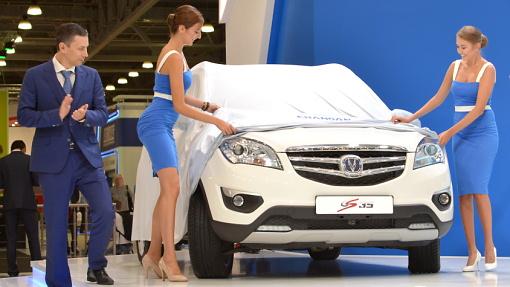 Changan представила две новинки наМосковском автомобильном салоне