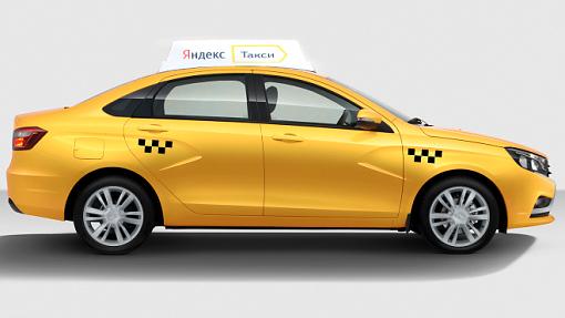 Lada Vesta в роли такси