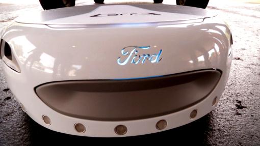 В Форд разработали инновационное устройство для перемещения