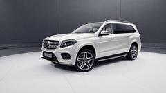 Внедорожник Mercedes-Benz GLS Grand Edition