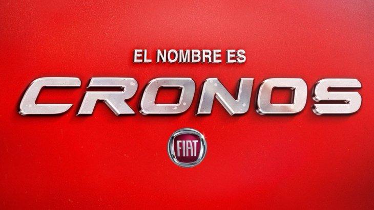 FIAT Cronos: название нового компактного седана итальянской марки