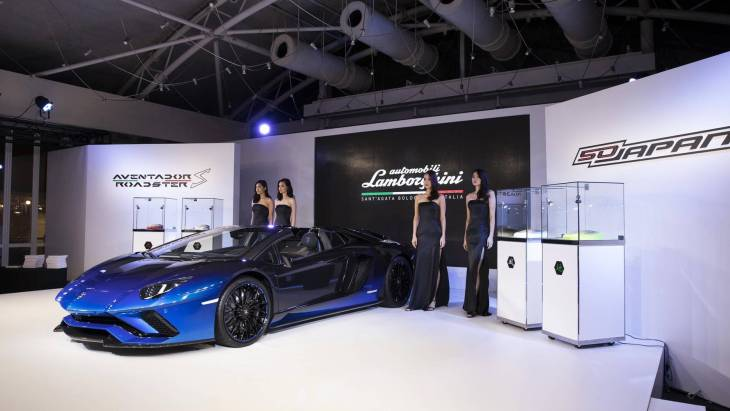 Родстер Lamborghini Aventador S Roadster 50th Anniversary Japan