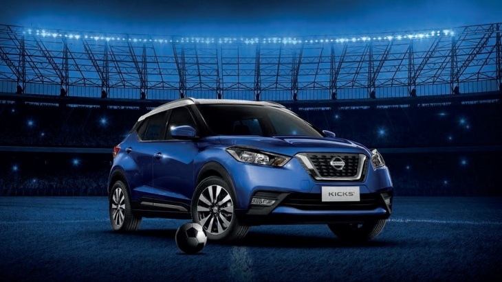 Кроссовер Nissan Kicks Fan Edition