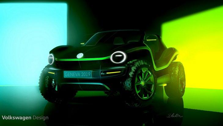 Volkswagen привезет в Женеву концепт электрического багги