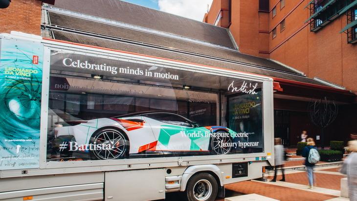 Электрический гиперкар Pininfarina Battista поступил в продажу