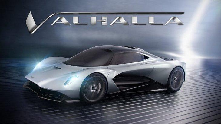 Aston Martin утвердил название Valhalla для своего нового гиперкара