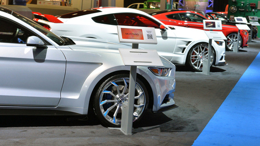 Ford Mustang tunning concepts