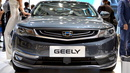 Geely GL Concept